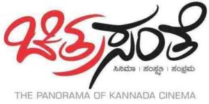 Chitra Santhe Logo