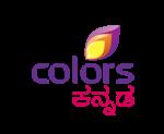 colors_kannada